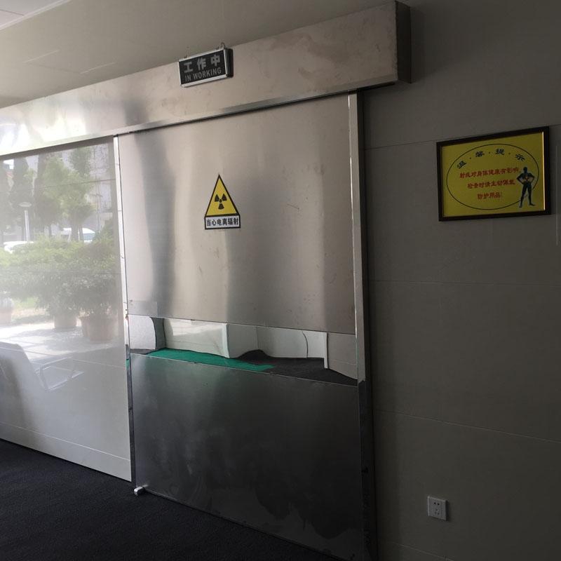 手术室铅门