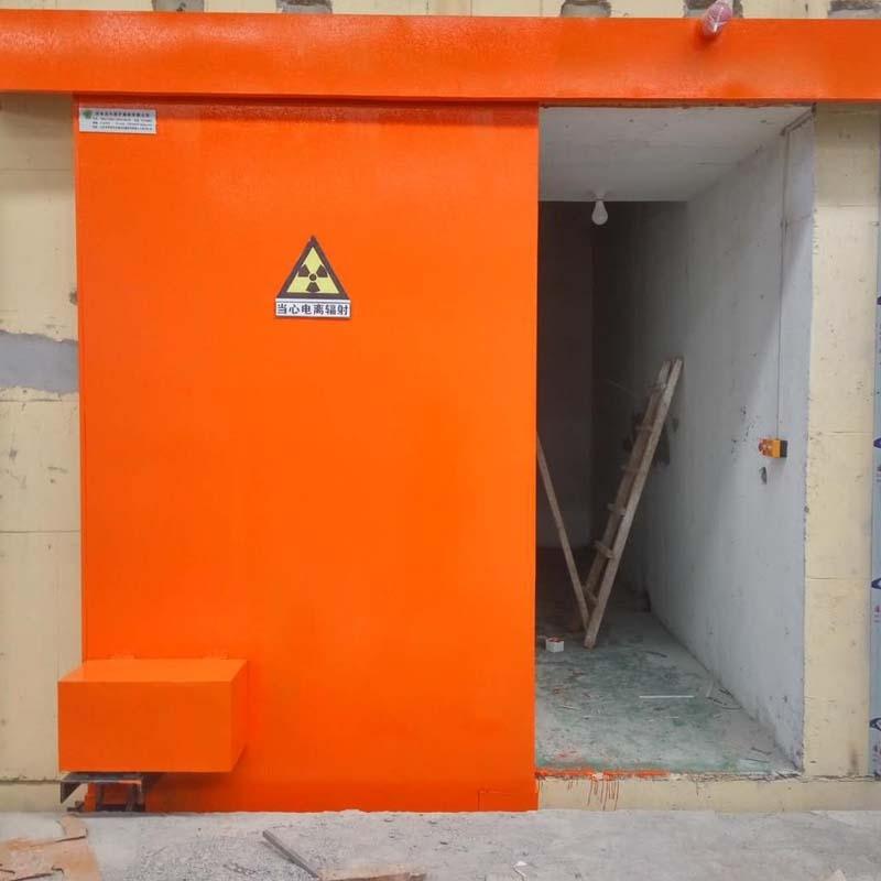 直线加速器防护门
