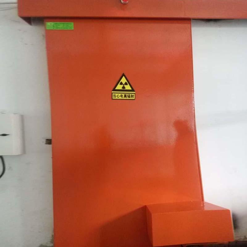 电子加速器防护门