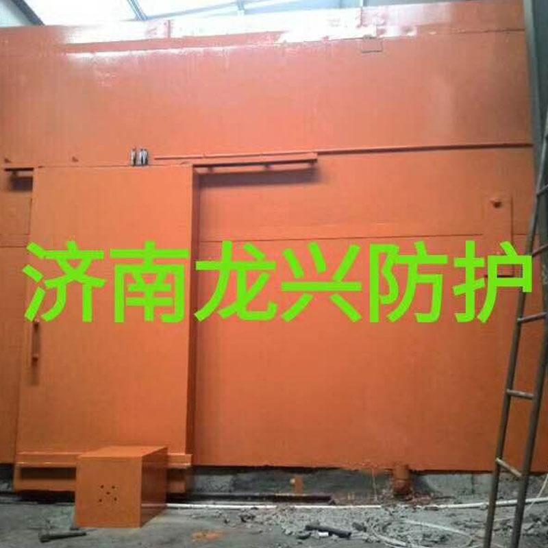 防辐射工业铅房