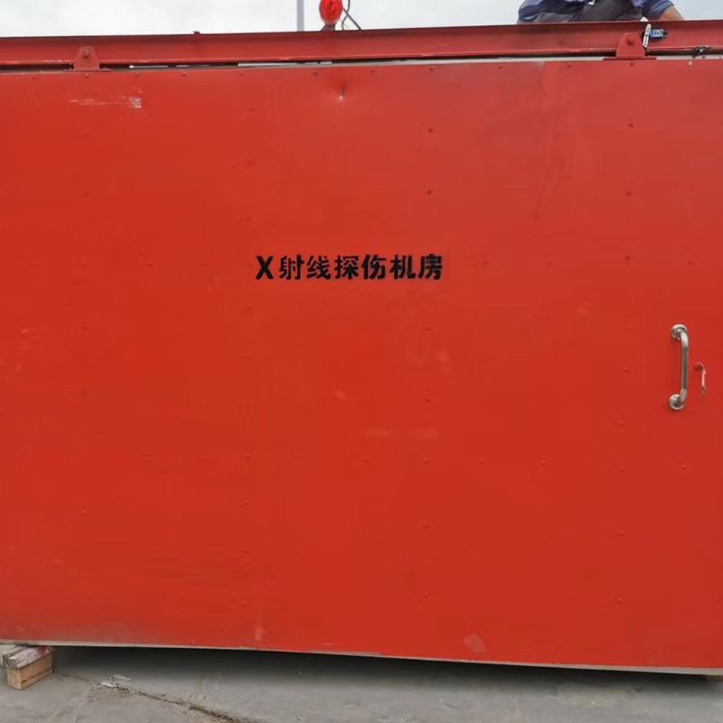 X射线探伤机房