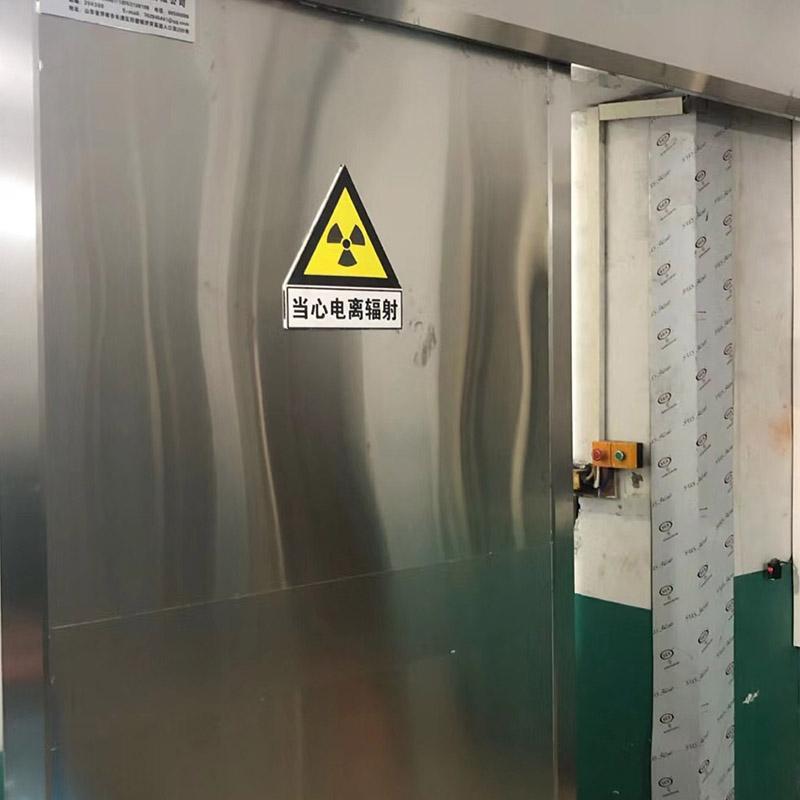 工业防辐射铅门